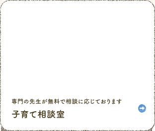 about1_box01